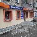 Юридическая компания ЩИТ, Корпоративные споры с ООО в Свердловской области