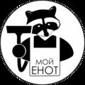 Мой Енот, Уборка офиса в Белокалитвинском районе