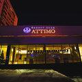 Банкет холл Аттимо, Организация мероприятий в Чебаркульском районе