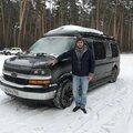 ИП Архипов Андрей Георгиевич, Заказ пассажирских перевозок в Новосибирской области
