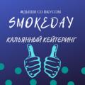 SmokeDay, Организация мероприятий в Вязниковском районе