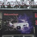 We Lowe Cars, Ремонт авто в Ольховатском городском поселении