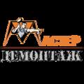 Мастер-демонтаж, Демонтаж кирпичной кладки в Городском округе Домодедово