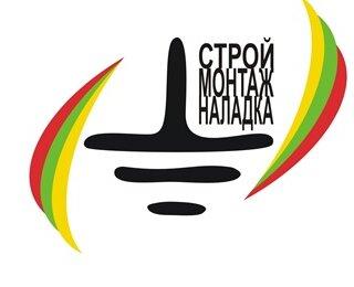 "ООО ""СТРОЙМОНТАЖНАЛАДКА"""