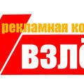 ФОТОСУВЕНИР46.РФ, Визитка в Городском округе Железногорск