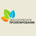 Экологическое Проектирование, Другое в Городском поселении Киришском