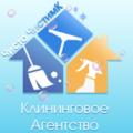 Клининговое Агентство Чисто ЧистимК, Генеральная уборка Советском округе