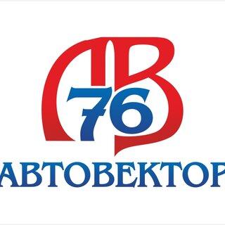 Автовектор76