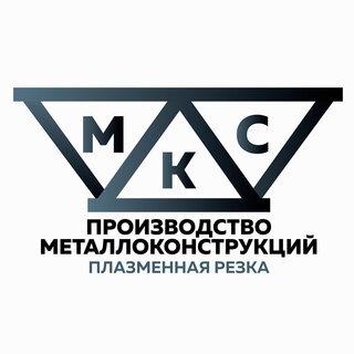 МетКонСтрой