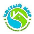 Чистый мир, Уборка квартиры в Кандалакшском районе