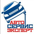 Автосервис Эксперт, Замена опорного подшипника в Симферополе