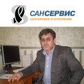 ИП Сорокин, Монтаж джакузи в Городском округе Саранск