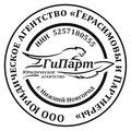 """ООО ЮА """"ГиПарт"""", Услуги юристов в Ленгородке"""