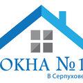 Окна №1, Монтаж отливов в Калужской области