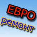 Евроремонт, Монтаж писсуара в Советском районе