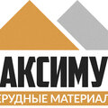 """ООО """"Максимум"""", Демонтаж дорог в Санкт-Петербурге"""