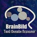 БрейнБилд, Консультация психиатра в Городском округе Нижний Новгород