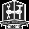 Впрок!, Автовышки в Городском округе Тольятти