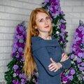 Инна Елешина, Снятие гель-лака с ногтей на руках в Городском округе Курск