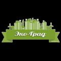 Эко-Град, Вывоз мусора в Городском округе Нижний Новгород