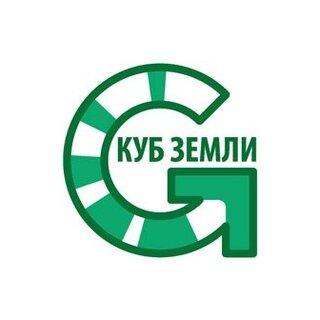 КУБ ЗЕМЛИ, ООО