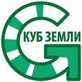 КУБ ЗЕМЛИ, ООО, Покос травы в Дмитрове