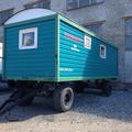 Аренда вагон-домов и бытовок