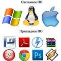 Установка операционных систем на компьютеры