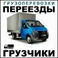 bobergruz@mail.ru, Снос и демонтаж зданий и сооружений в Гродненской области