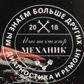 Автосервис уфа , Ремонт тормозной системы авто в Советском районе