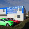 """""""Генераторы/стартеры"""", Замена генератора в Липецке"""