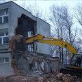 Демонтаж малоэтажных и многоэтажных строений