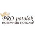 PRO-potolok натяжные потолки, Установка потолков в Адамовском поссовете