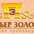 Индивидуальный предприниматель, Ювелирные изделия на заказ в Сельском поселении село Кубачи