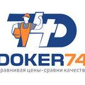 Doker74, Офисный переезд в Челябинске