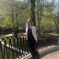 Асия Сайдашева, Репетиторы по химии в Городском округе Кашира