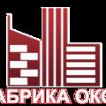 Фабрика Окон, Монтаж окон в Городском округе Томск