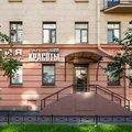 Московский 155, Депиляция сахаром (шугаринг): руки в Гагаринском