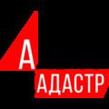 Альфа Кадастр, Геодезические работы в Городском округе Пенза