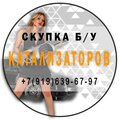 Катализатор-НК, Ремонт выхлопной системы авто в Республике Татарстан