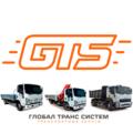 ГлобалТрансСистем, Услуги грузоперевозок и курьеров в Южном административном округе
