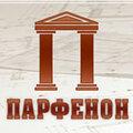 ООО ПАРФЕНОН, Составление сметы в Бирюлёво Западном