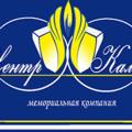 """ООО """"Центр Камня"""", Демонтаж забора в Брянске"""