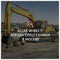 """ООО """"АльКар Инвест"""", Автокраны в Фили-Давыдково"""