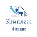 Компания Комплекс Финанс, Услуги налоговых консультантов в Городском округе Сызрань