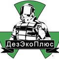 Dezecoplus, Разное в Кузнецке