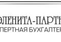 ЭЛЕНИТА-ПАРТНЕРЪ, Регистрация строительной фирмы в Балабаново