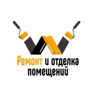 Ремонт квартир Воронеж