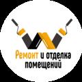 Ремонт квартир Воронеж, Косметический ремонт квартиры в Верхней Хаве