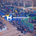 МеталлЦентр, Лазерная резка в Москве